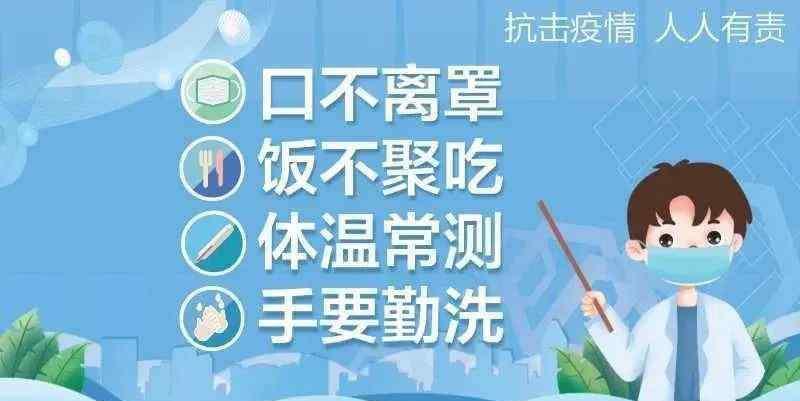 九江天气2345 今天起强降雨来袭,九江气温有轻微波动