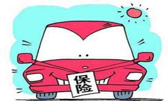 汽车保险理赔案例 常见的车险理赔案例分析