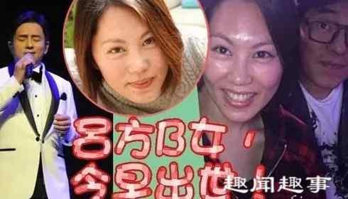 小温侯吕方 57岁歌手吕方宣布当爸 吕方是谁个人资料简介