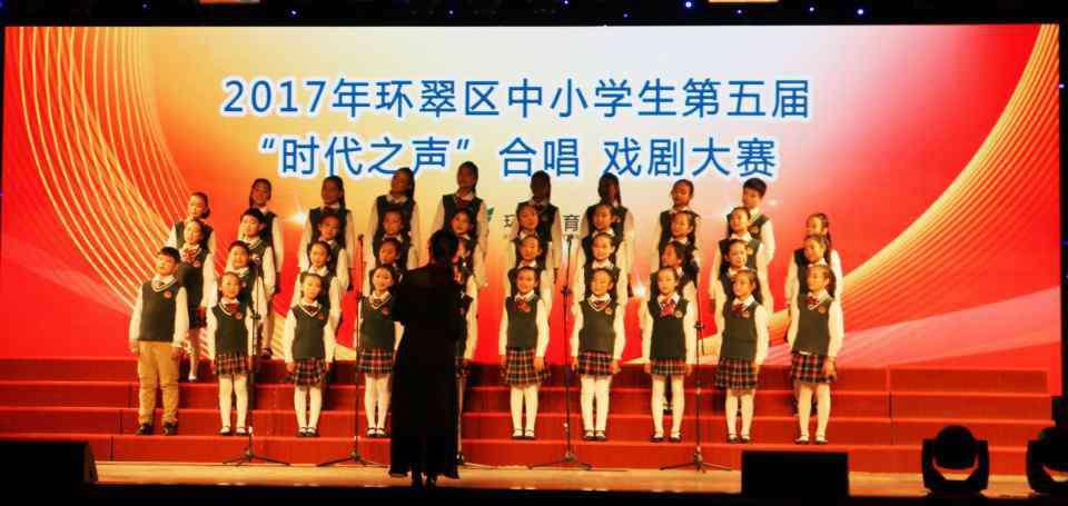威海大光华国际学校 威海大光华国际学校领跑国际化视野教育