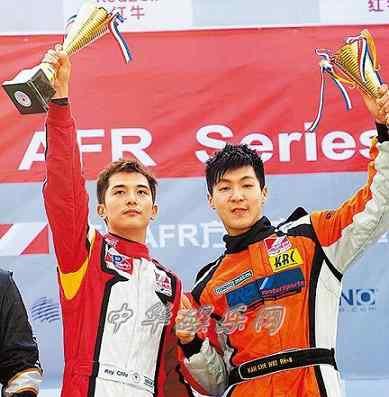 唐嫣谎报年龄 邱泽获珠海赛车亚洲组冠军经纪人呛唐嫣谎报年龄