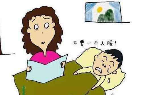 妈妈儿子15p 母子长期同床睡觉,妈妈意外发现15岁儿子的异样