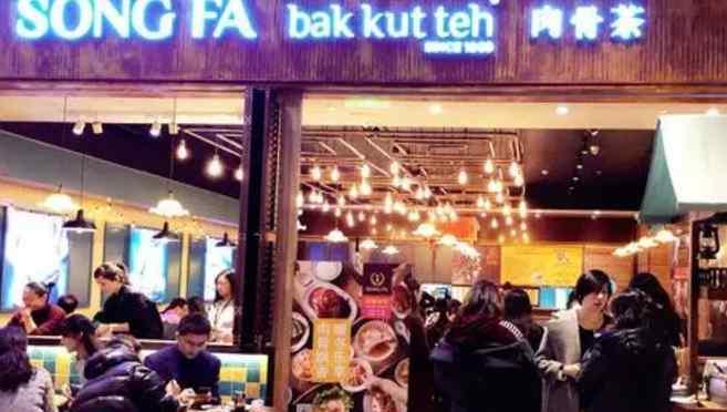 优品汇购物网 一季度113家中国首店名单出炉 餐饮和零售各占44%
