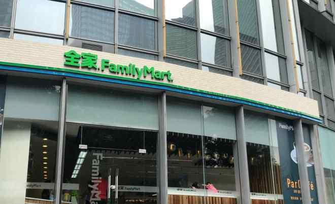 广州全家便利店 全家便利店在广州开出四代店,与上海店有何不同