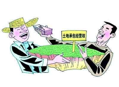 河南省土地确权政策 河南省土地确权最新政策
