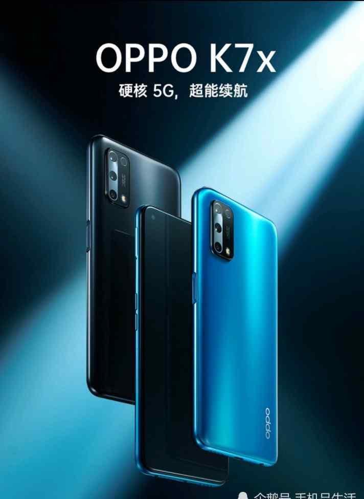 三星最新款手机型号 5G手机一天内又添两款新机型,OPPO K7x和三星W21