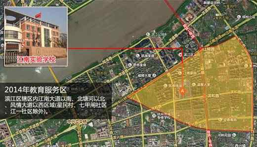 杭州学区房 杭州学区房新政策,杭州学区房划分