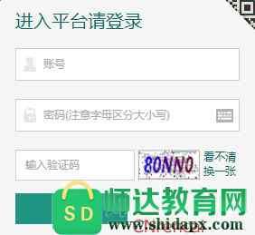 徐州安全教育平台登录 最新徐州市安全教育平台登录