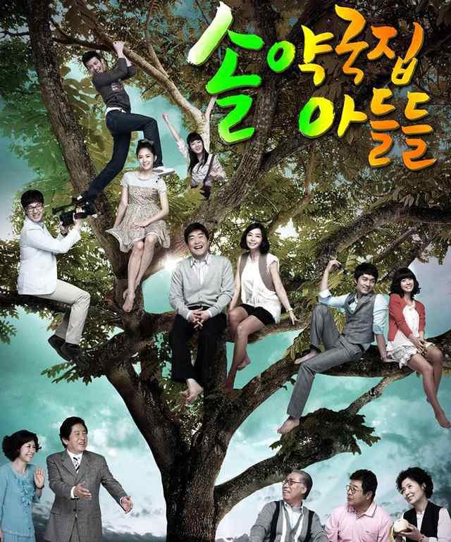 尹美罗 这部韩国家庭喜剧,四个儿子,一个辣妈,承包了一年的笑点