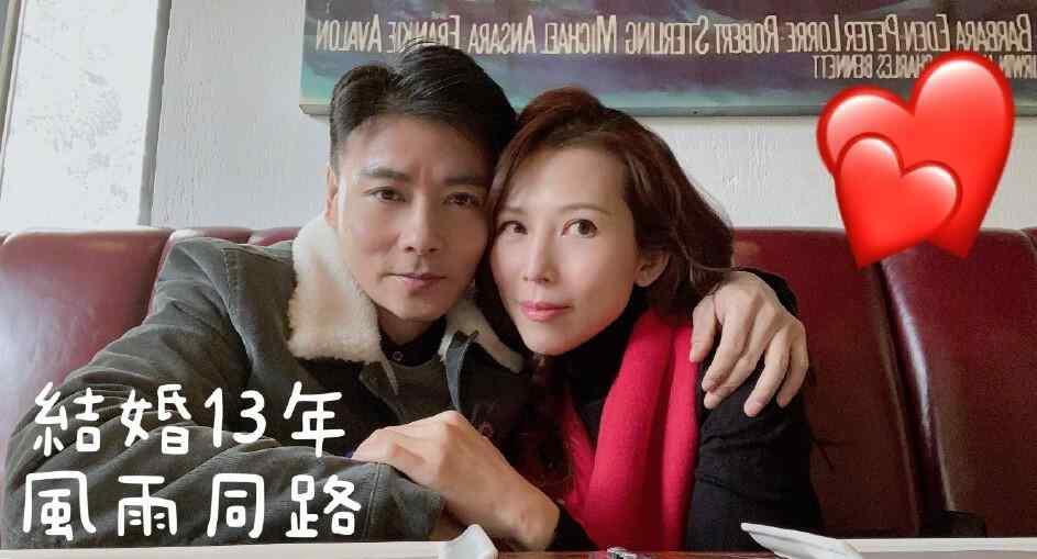 蔡少芬结婚 张晋蔡少芬庆结婚13周年,自曝两人私下相处模式,网友:太绝了!
