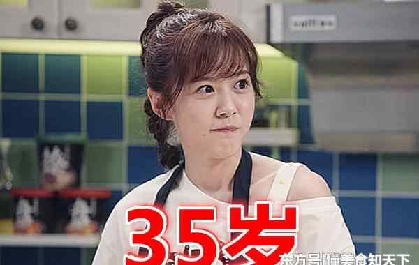 爱情公寓35 《爱情公寓》演员年龄,美嘉35,张伟33,看到大力:意外了!
