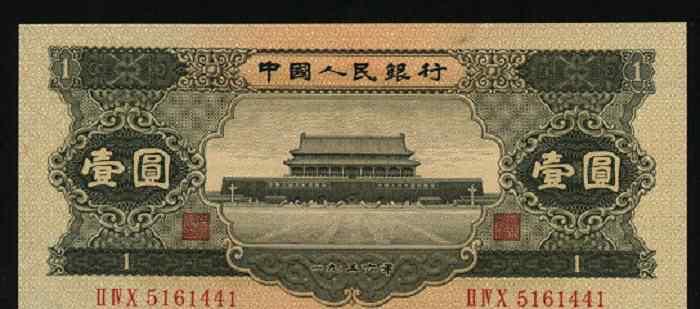 人民币1元收藏价格表 第二套人民币1元值多少钱?红一元与黑一元纸币价格表