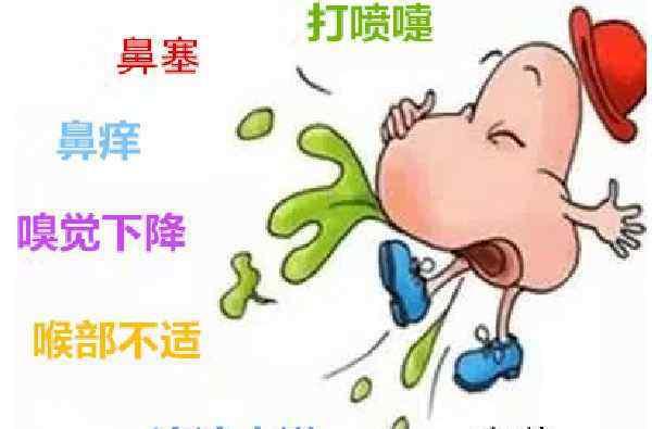 感冒引起的鼻炎怎么治 鼻炎犯了怎么快速解决,3个方法治鼻炎好的快