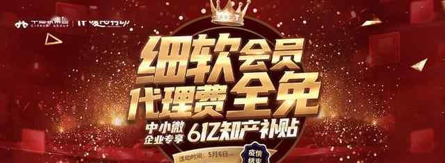 专利代理人协会 中华全国专利代理人协会更名为中华全国专利代理师协会