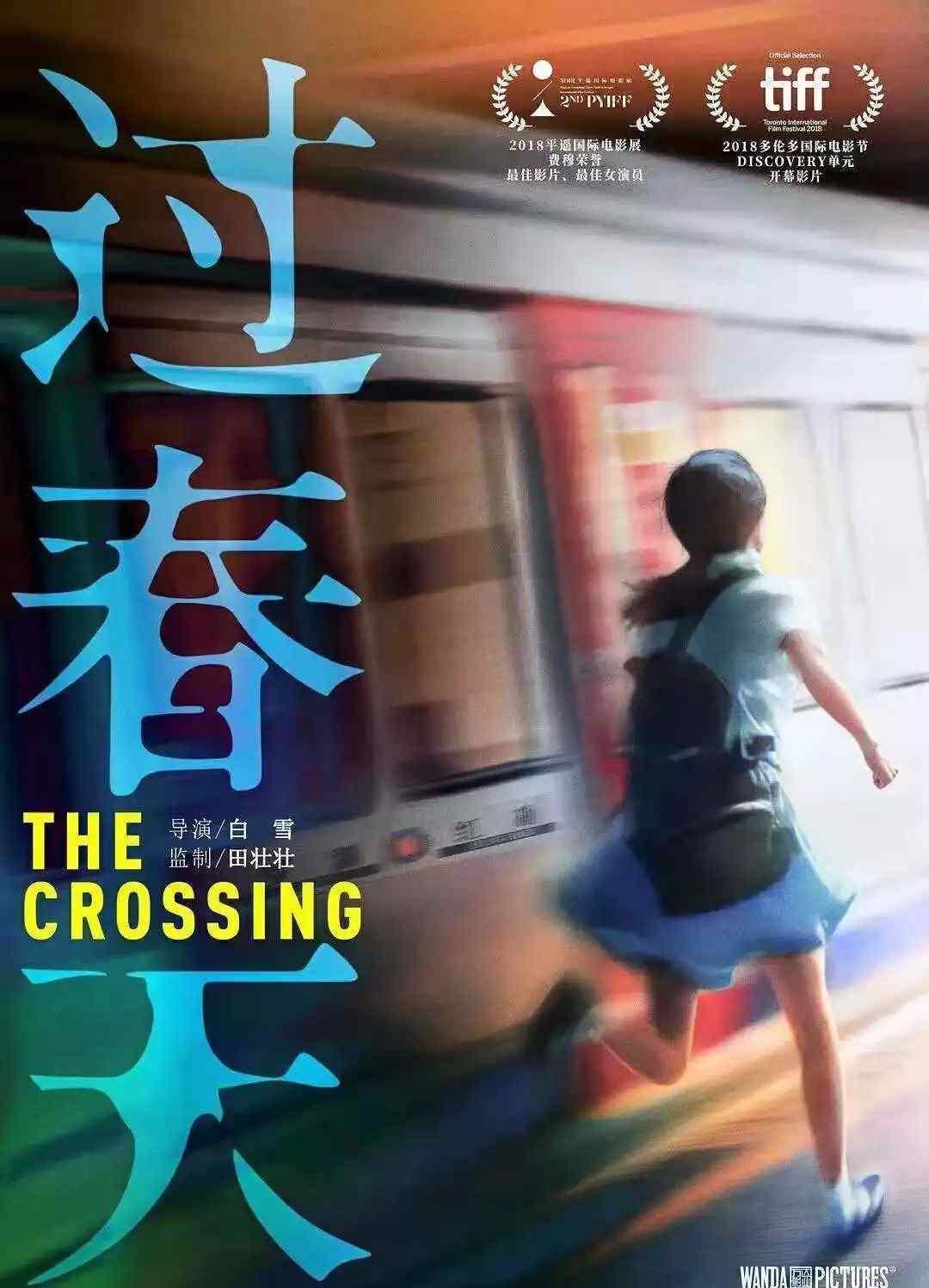 香港成人片 16岁「不良少女」的青春片,最怕成年人会看懂