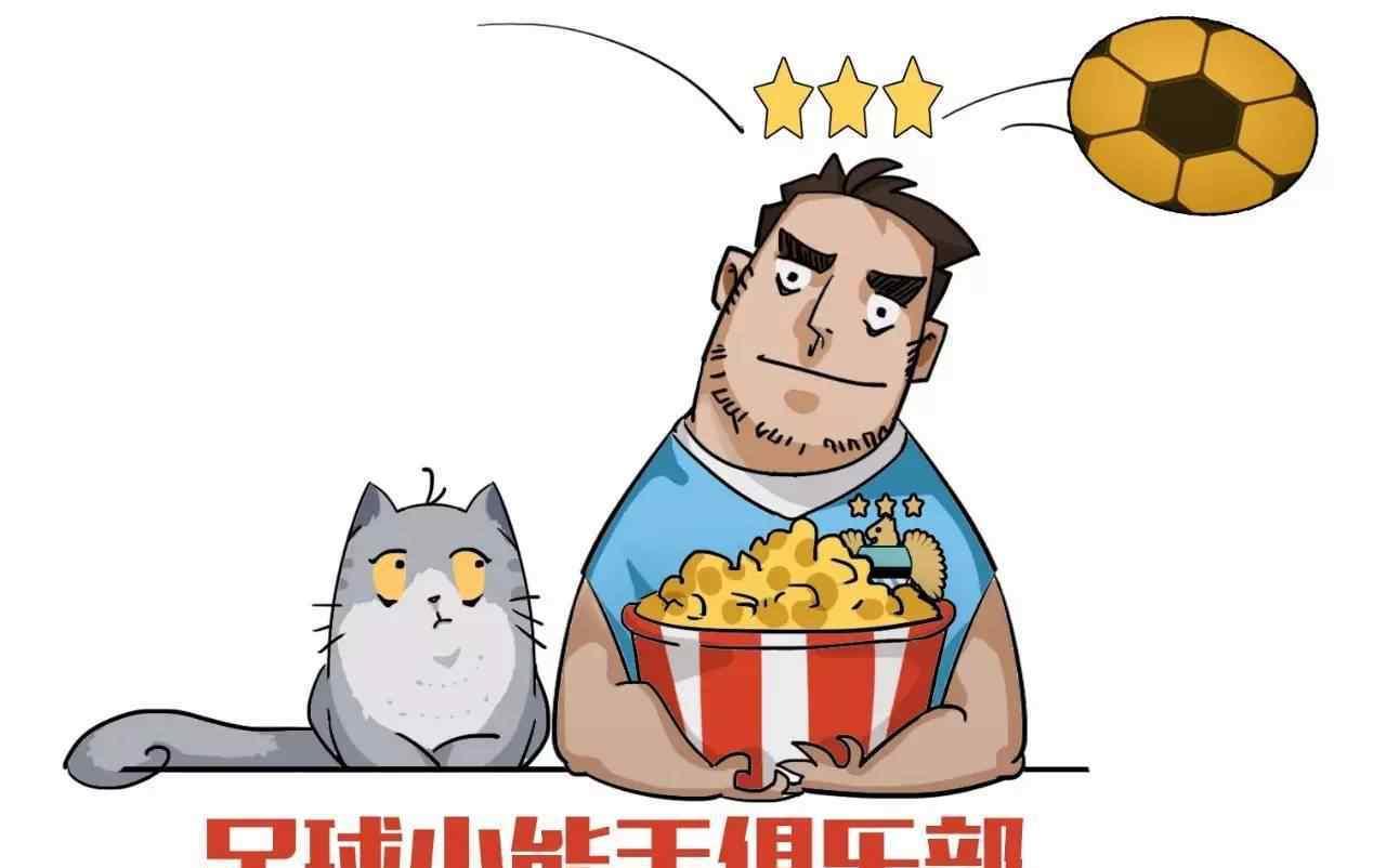 阿猫阿狗大作战 你真的了解日本J2联赛的球队吗?