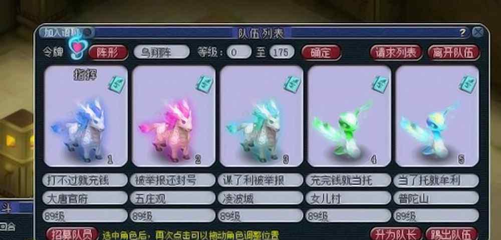 梦幻西游5开名字 梦幻西游:五开玩家遍地都是 这些奇葩的名字怎么想出来的